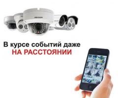 Настройки удаленного доступа к системе видеонаблюдения